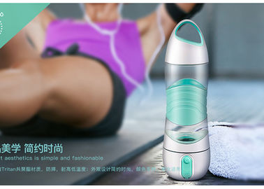 China DIDI LED  Drink humidifier Bottle / New electric sport water bottle welcome custom logo supplier
