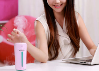 China Color LED cup humidifier /  USB 5v classic ultrasonic bottle led colorful air humidifier 230ml supplier