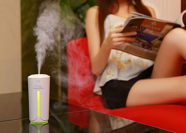 China Color LED cup humidifier /  usb personal air purifier air humidifier diffuser machine 230ml supplier
