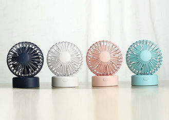 China Mini Electric Battery Powered Desk Fan , Rechargeable Battery Operated Fan supplier