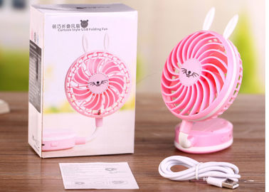 China Foldable Rabbit Small Battery Operated Fan Mini High Powered Portable Rechargeable supplier